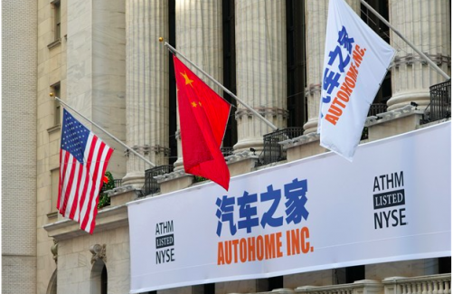 AutoHome's Revenue Exceeds Expectation, Yet Stock Drops