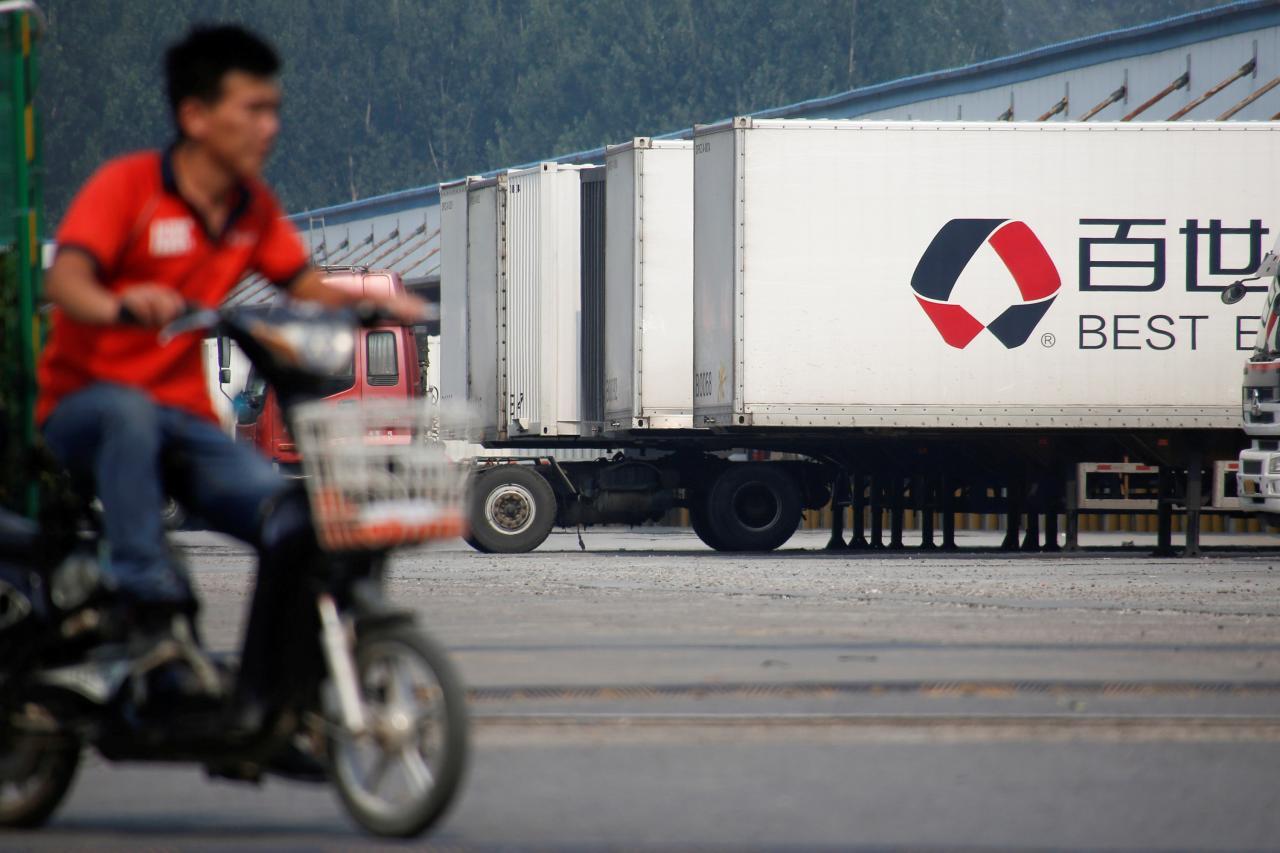 Logistics Firm Best Inc. Shows Net Loss Narrowed; Shares Decline 5%
