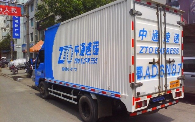 ZTO Sees Faster Parcel Volume Growth Than China's Delivery Industry; Stock Climbs 7%