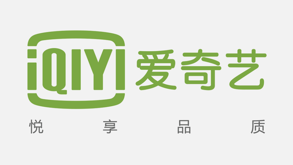 IQiyi Signs New Exclusive Streaming Deal with Nickelodeon