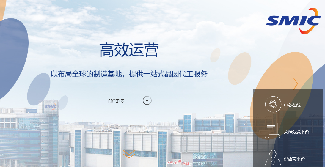 """Shares of SMIC Rise 7% on Higher Revenue During """"Transition"""" Period"""