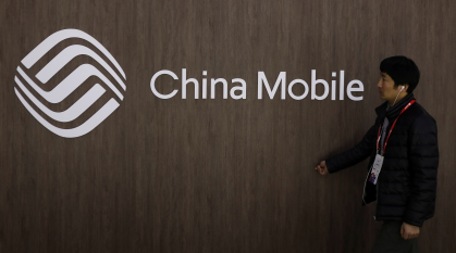China Mobile Expects Continued Slide in Revenue-per-User After Fee Cuts