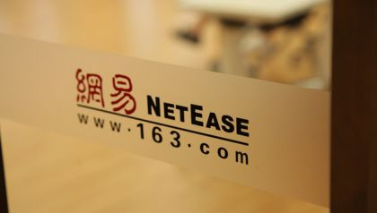 Shares of NetEase Dropped 11% on Profit Decline
