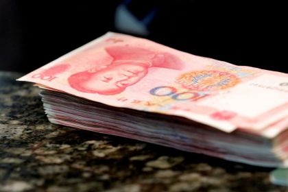 China July New Loans Stronger Than Expected, Money Supply Picks Up