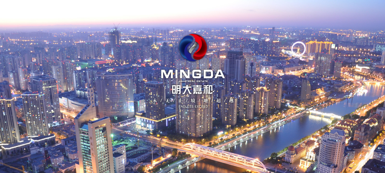 Chinese Real Estate Services Provider Mdjm Seeks To Raise 8 Million