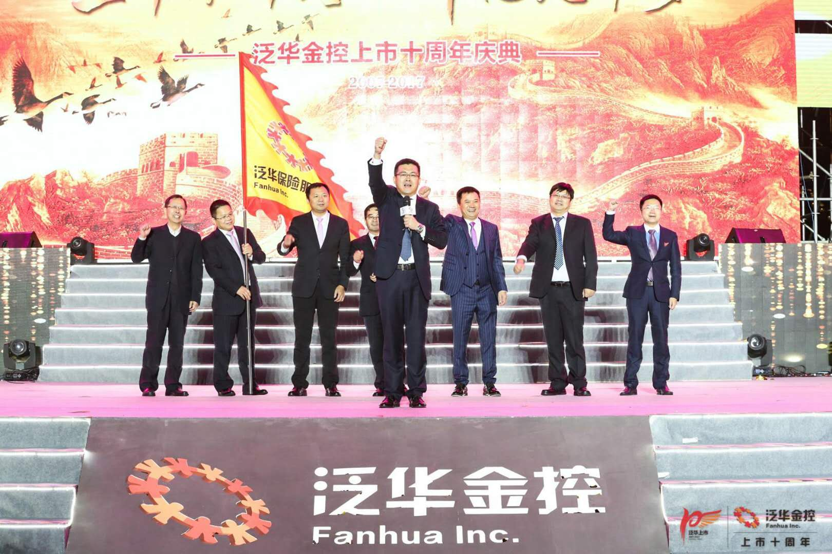 Fanhua Stock Slides After-Hours on Revenue Decline; Dividend Announced