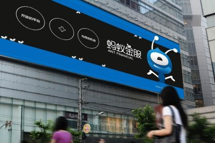 Pressured by Regulators, Ant Financial Delays IPO Again