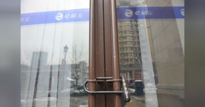 PERSPECTIVE: Chinese P2P Firms Facing Painful Regulatory Process