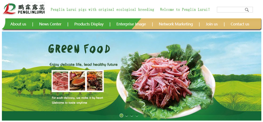 Pork Processor China Xiangtai Seeks 15 Million Ipo Capitalwatch
