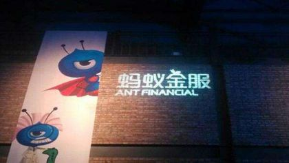 PERSPECTIVE: Ant Financial Has Promising Prospects Long-Term, Despite Short-Term Setback
