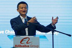 Is He or Isn't He? Confusion About Ma and Alibaba Stock Drops 3% After-hours