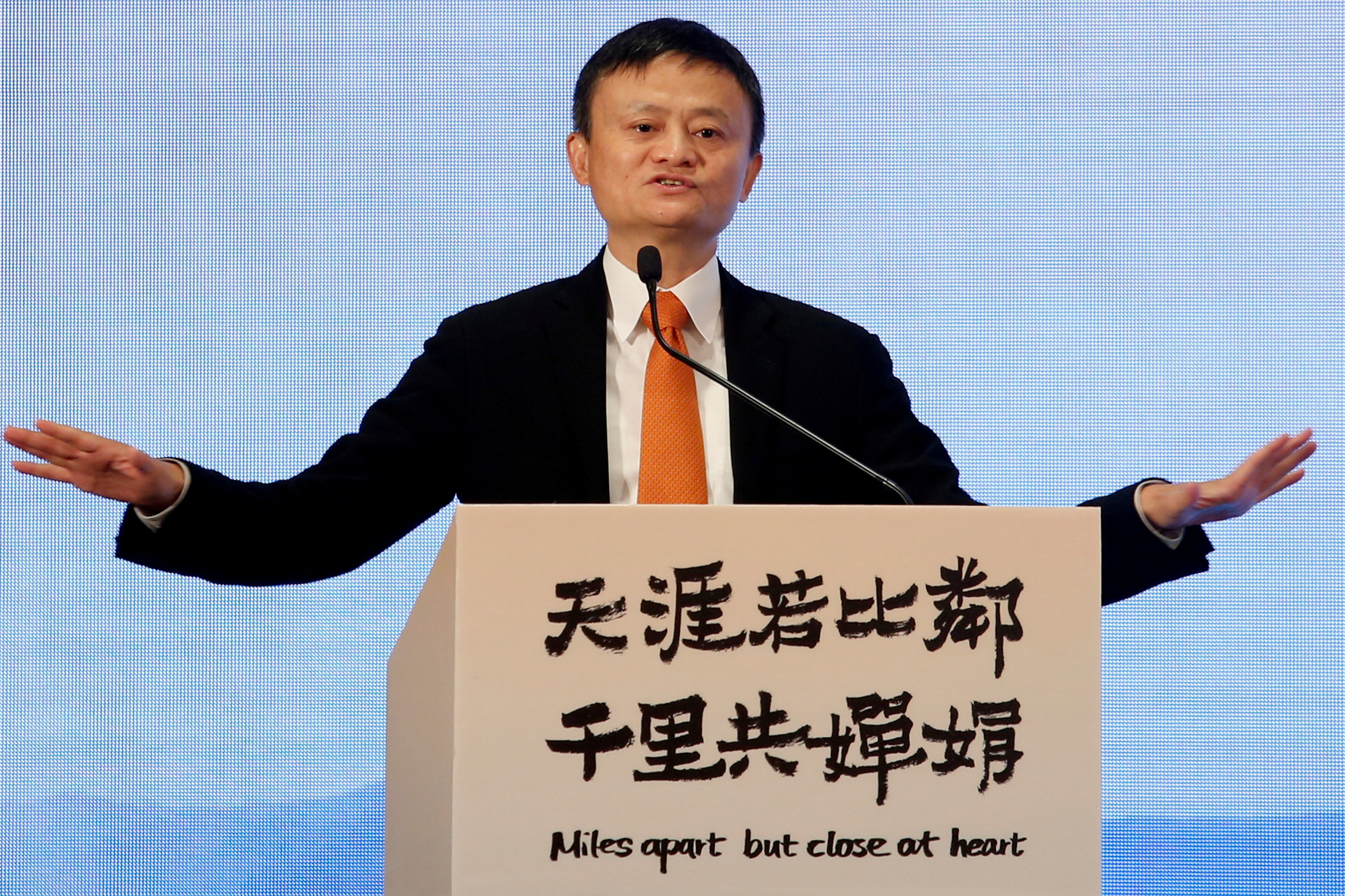 Alibaba's Jack Ma to Step Down in One Year, Hand Baton to CEO Zhang