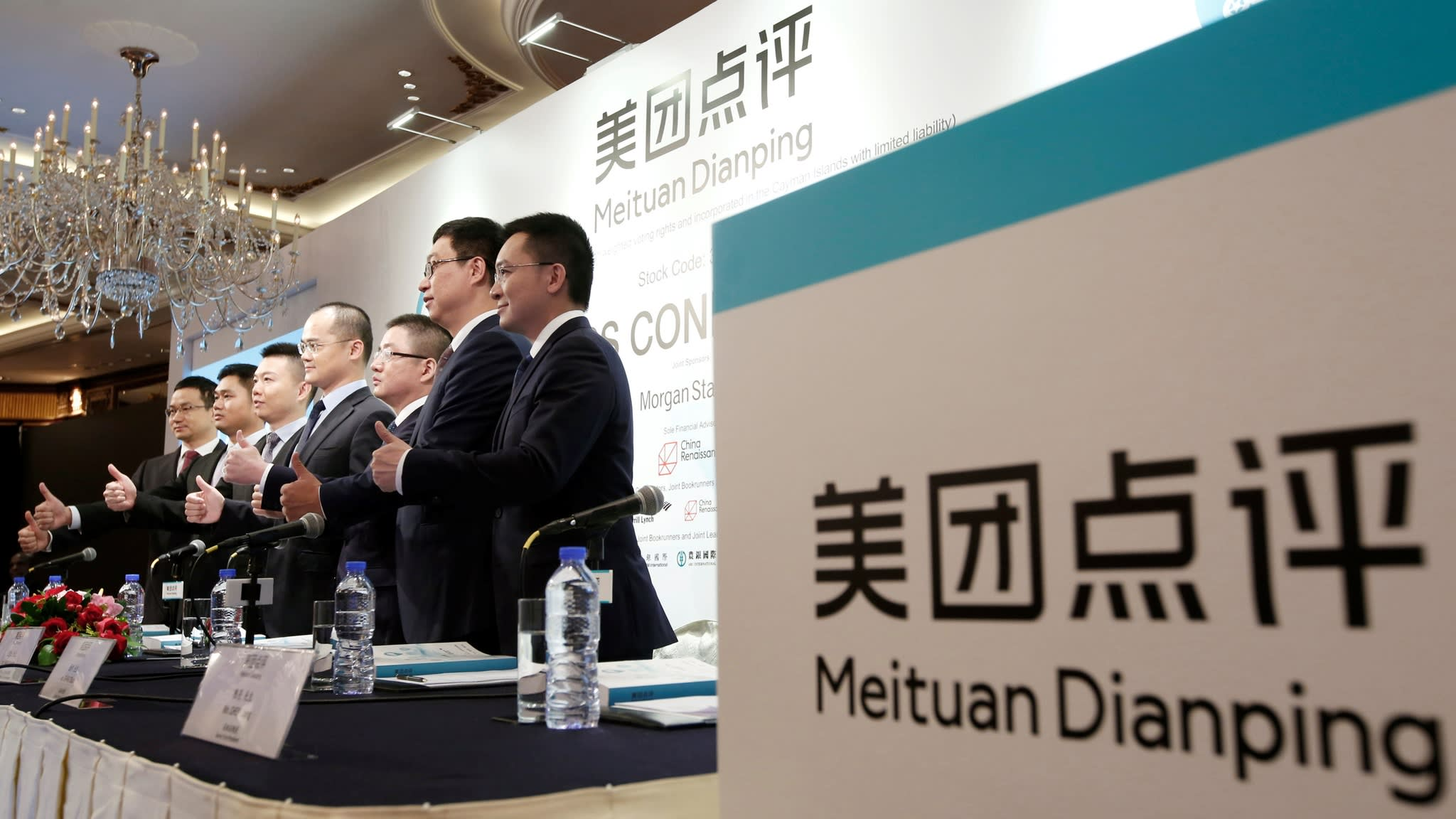 Tencent-Backed Meituan Raises $4.2 Billion in IPO Priced Near Top of Range
