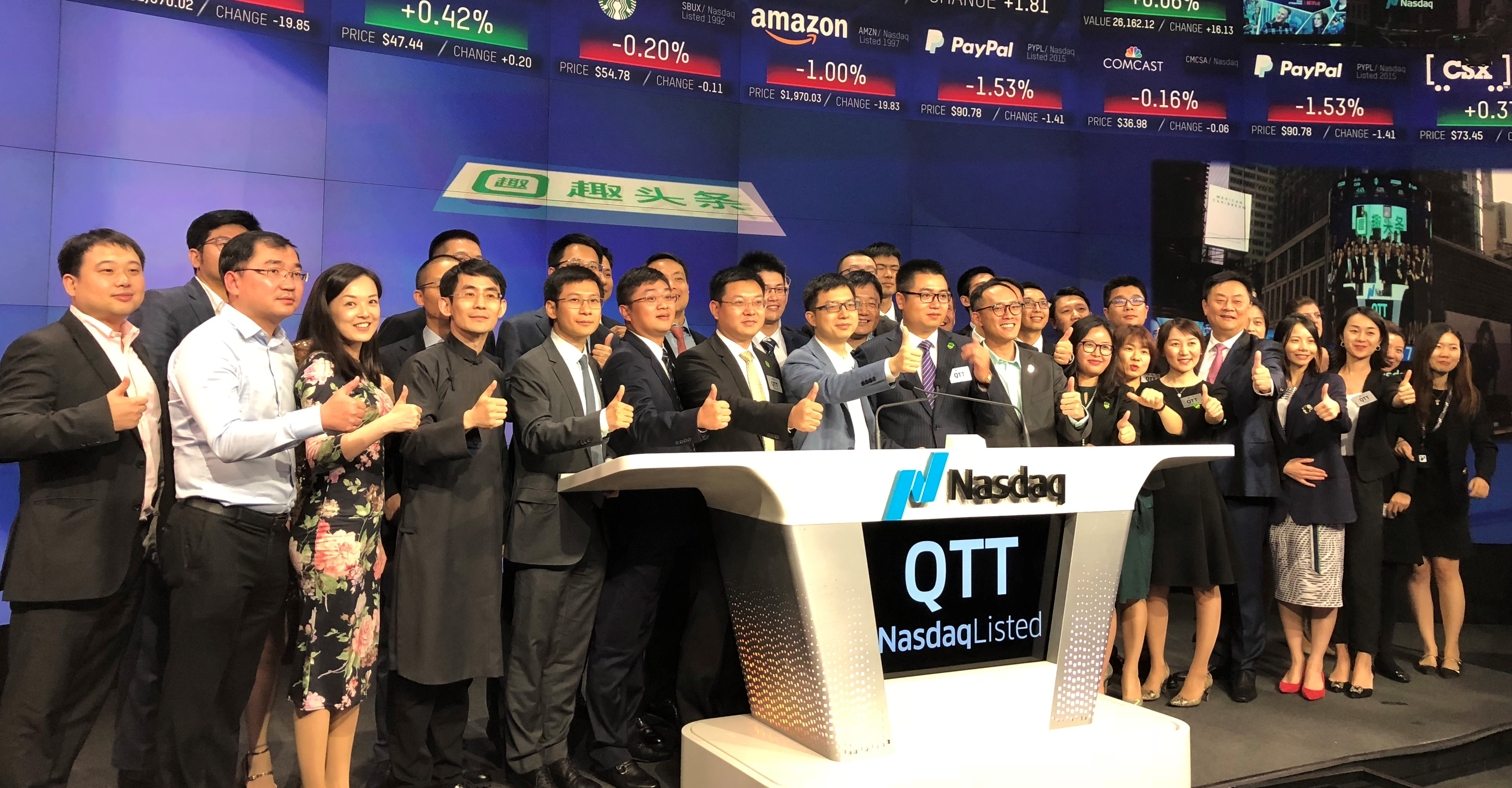 QTT, NIO Trading Halted: Qutoutiao Stock Up 146%; Nio Down 10%