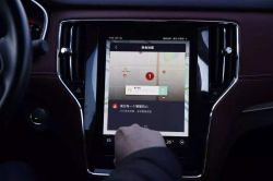 Alibaba's Internet Car Startup Banma Raises $233 Million