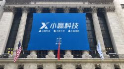 X Financial Set to Welcome Investors Wednesday on the NYSE; Shares Priced at $9.50