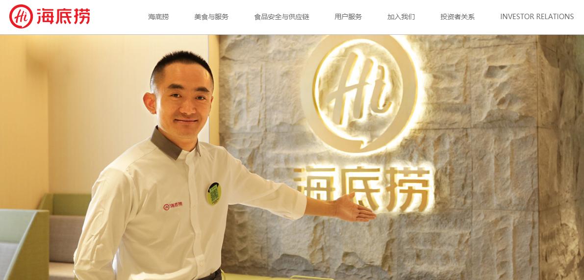 Popular Hot Pot Chain Haidilao Prices Hong Kong IPO at Top of Range