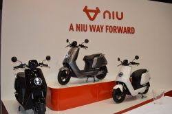Global Seller of E-Scooters Niu Technologies Files for $150 Million IPO