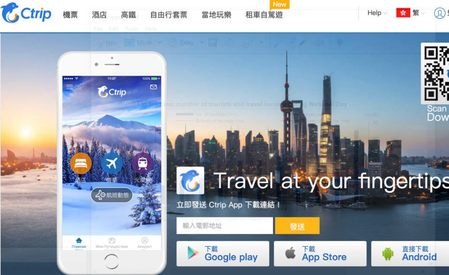 """Ctrip Enjoys 60% Share in China's Travel Booking; Huatai Maintains """"Buy"""""""