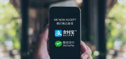 China's Digital Wallets Alipay, WePay Warn iPhone Users of Hacks