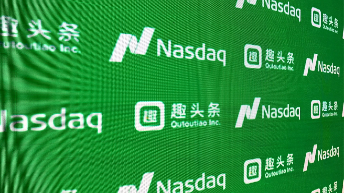 """Citi and Deutsche Bank Initiate Coverage on Qutoutiao; Both Issue """"Lukewarm"""" Ratings"""