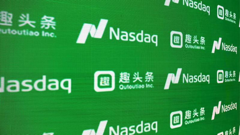 "Citi and Deutsche Bank Initiate Coverage on Qutoutiao; Both Issue ""Lukewarm"" Ratings"