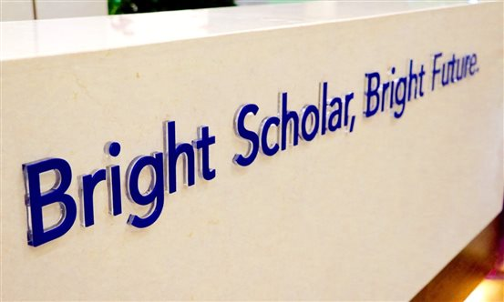 Bright Scholar Reports Higher Revenue and Earnings