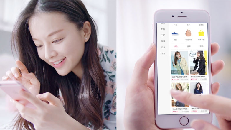 Tencent's Fashion Platform Mogu Seeks $200 Million IPO