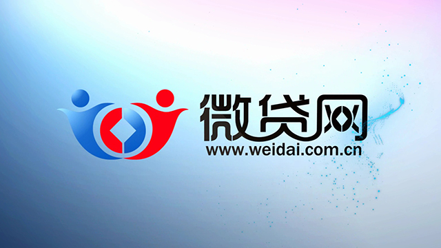 Weidai Prepares to Ring the Bell Tomorrow, Aims to Raise $49.5 million