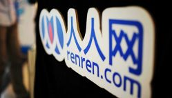 Renren Sells Social Network Site as Company Refocuses Business
