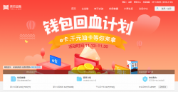 Another Chinese P2P Company, Xiaotai International, Files for IPO in New York