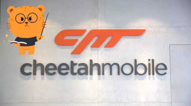 Cheetah Mobile Shares Plunge on Allegations of Ad Fraud