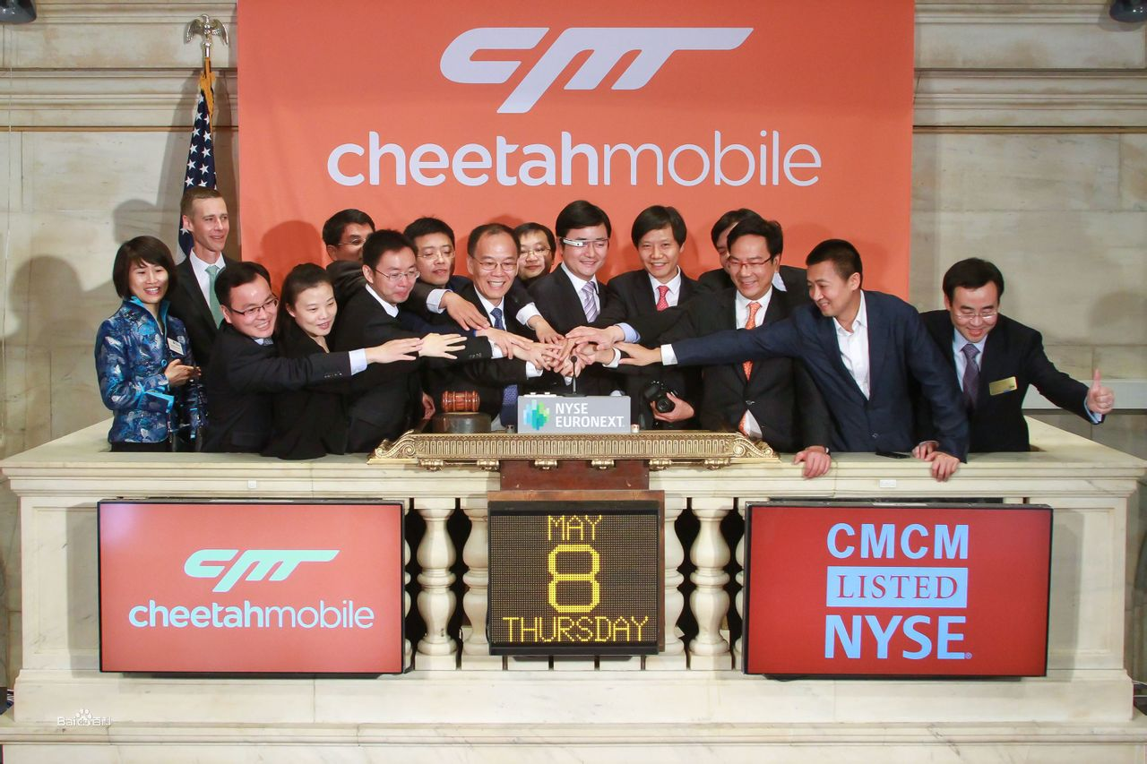 Cheetah Mobile Again Denies Ad Fraud Accusations; Stock Soars in Rebound