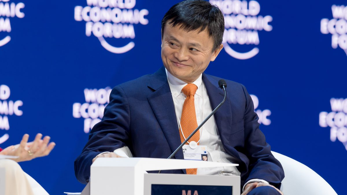 Alibaba Signs Deal With Belgium to Open Its First European Trade Hub