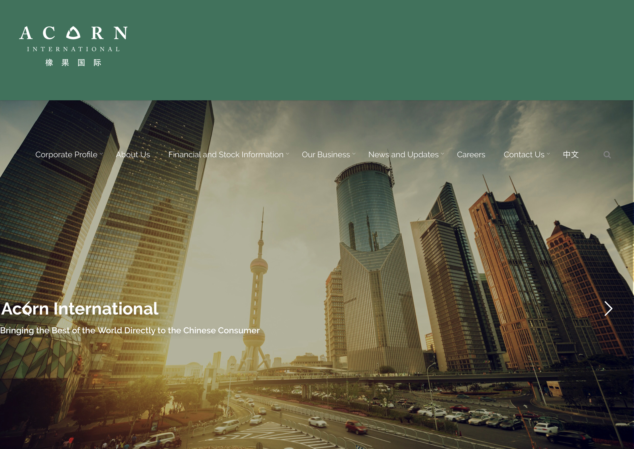 Acorn International Enjoys Strong Business in Third Quarter, Expects Continuing Profitability