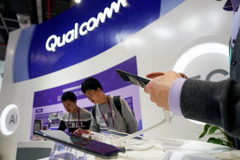 Qualcomm Wins Preliminary China Import Ruling Against Some iPhone Models