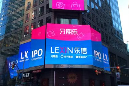 Lexin Fintech Raises Loan Volume Guidance; Shares Soar 26%