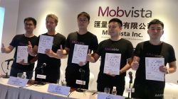 Mobile Advertising Company Mobvista Goes Public in Hong Kong