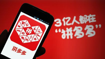 Pinduoduo Announces Large Jump in Double 12 Shopping Festival Data, but Shares Sag