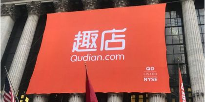 Qudian Stock Up 20% After Buyback Announced