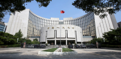 China's Monetary Conditions Should be Relatively Loose - Central Bank