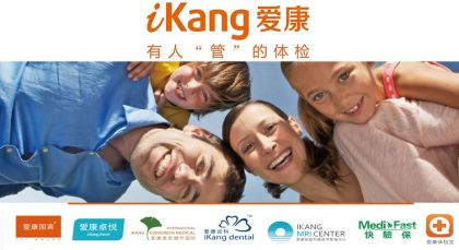 iKang Extends Buyout Deal Again