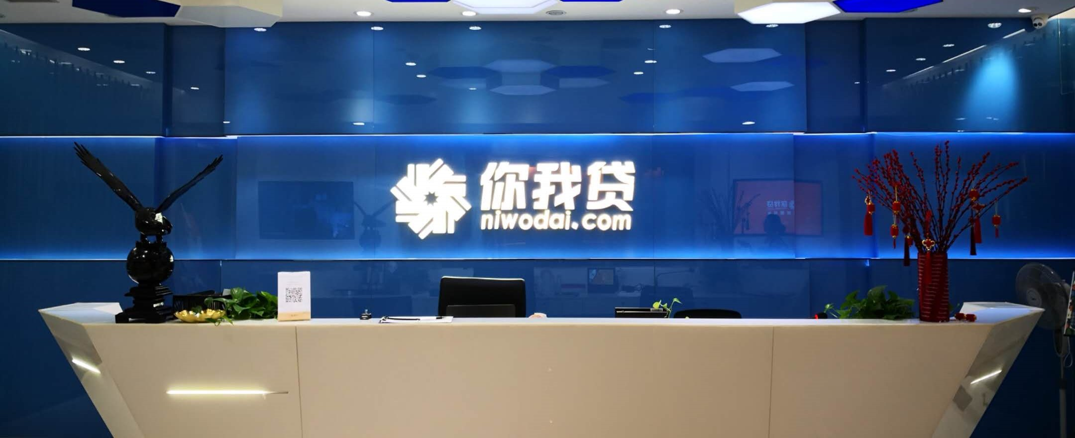 Jiayin, a Top Player in P2P Lending Business, Files for $57.5 Million IPO on Nasdaq