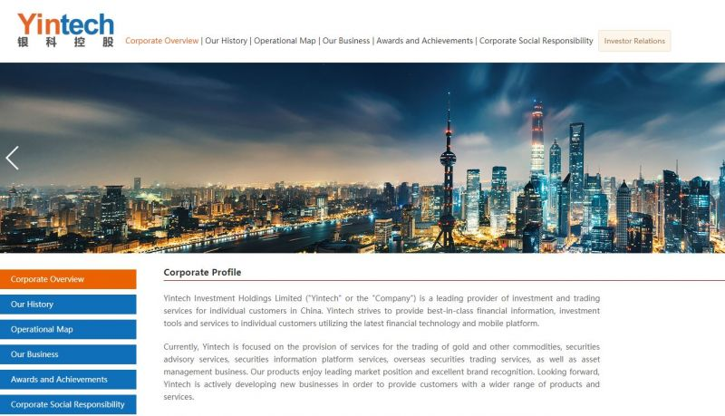 Yintech to Acquire Hong Kong-based Asset Management and Advisory Firm