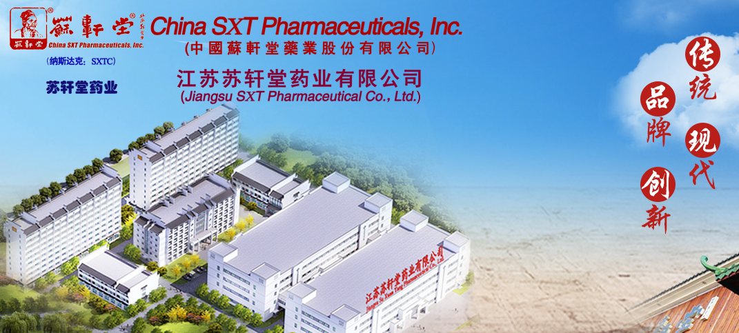 China SXT Pharmaceuticals Raises $10.2 Million in IPO; Set to Trade on Nasdaq Late Friday