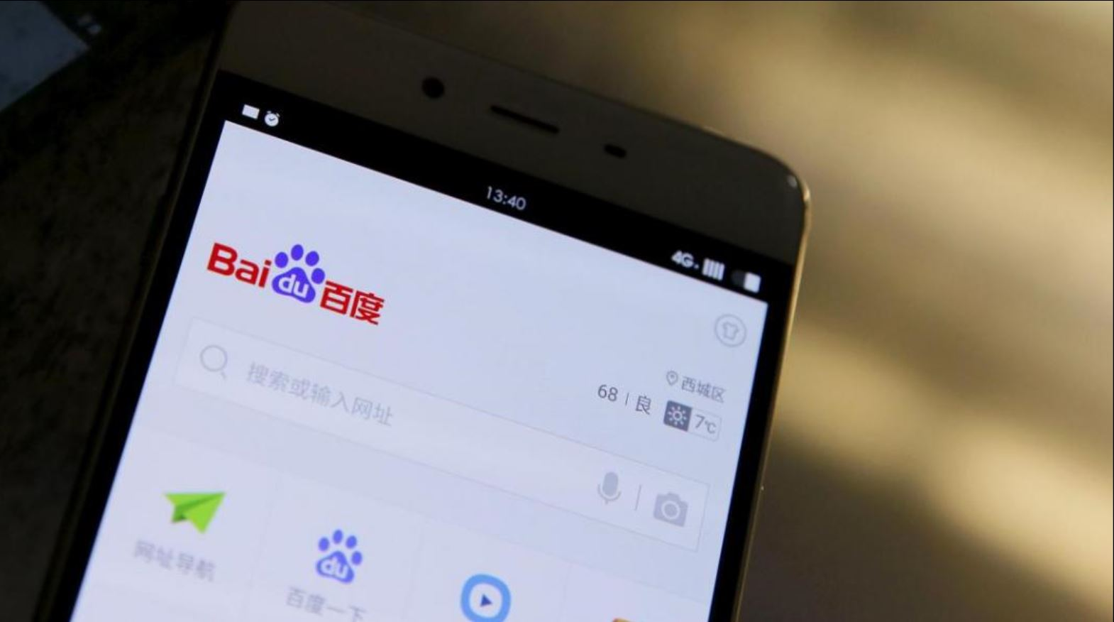 Baidu's DuerOS Voice Assistant Now on 200 Million Devices
