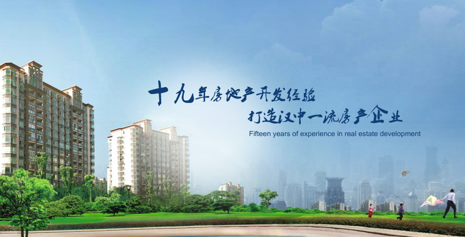 China HGS Real Estate Reports Higher Revenue, Lower Income
