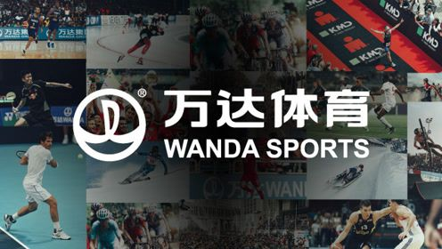 Wanda Sports Seeks U.S. IPO to Raise Up to $500 Million