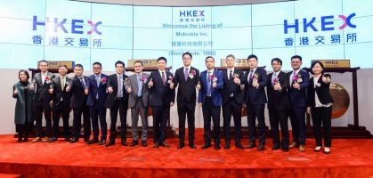 Mobvista President Xiaohuan Cao: Completing a Successful IPO Against the Currents