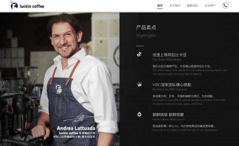 Luckin Coffee Rumored to Kick Off IPO Process in Hong Kong